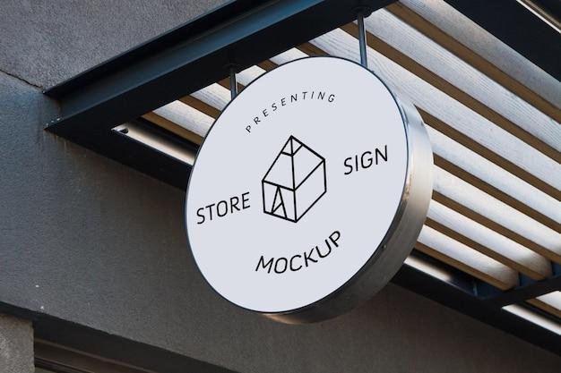 상점 간판 모형 프리미엄 PSD 파일