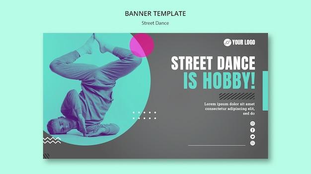 Street dance banner template design Free Psd