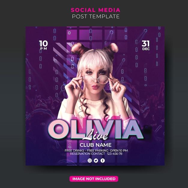 スタイリッシュな紫色のクラブナイトインスタグラムソーシャルメディア投稿フィードテンプレート Premium Psd