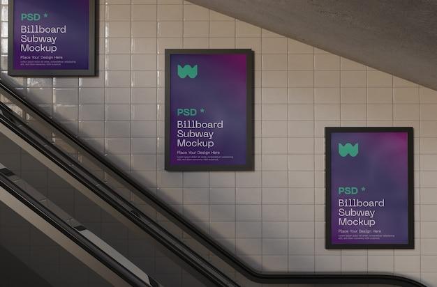 地下鉄の看板のモックアップ Premium Psd