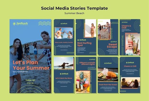 Modello di storie di social media sulla spiaggia estiva Psd Gratuite