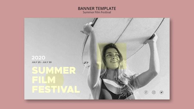 夏の映画祭バナーテンプレート 無料 Psd