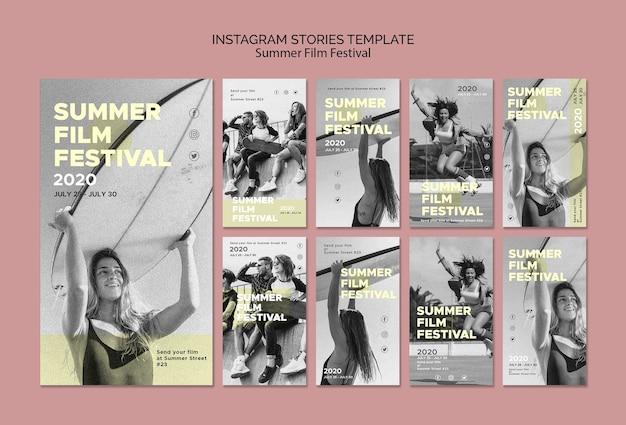 夏の映画祭instagramストーリーテンプレート 無料 Psd
