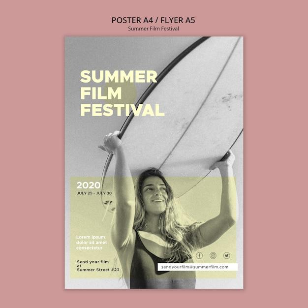 夏の映画祭ポスターテンプレート 無料 Psd