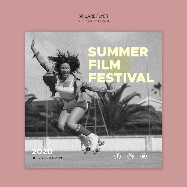 夏の映画祭スクエアチラシテンプレート 無料 Psd