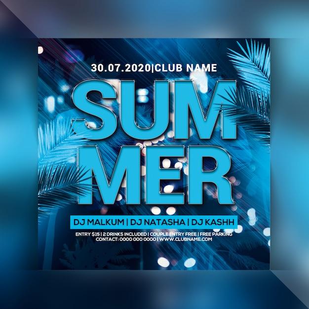 夏の夜のパーティーチラシ Premium Psd