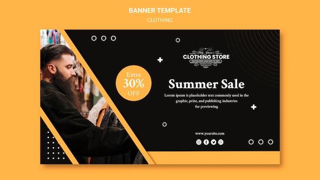 Летняя распродажа магазина одежды баннер шаблон Бесплатные Psd