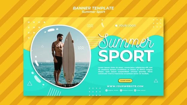 Summer sport banner template concept Free Psd