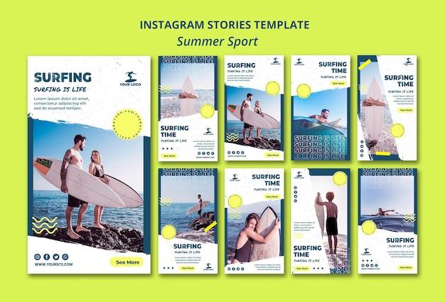 Modello di storie instagram surf estivo Psd Gratuite