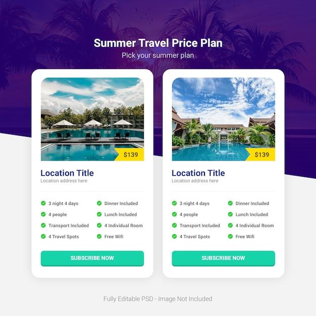 夏の旅行料金プラン表 Premium Psd