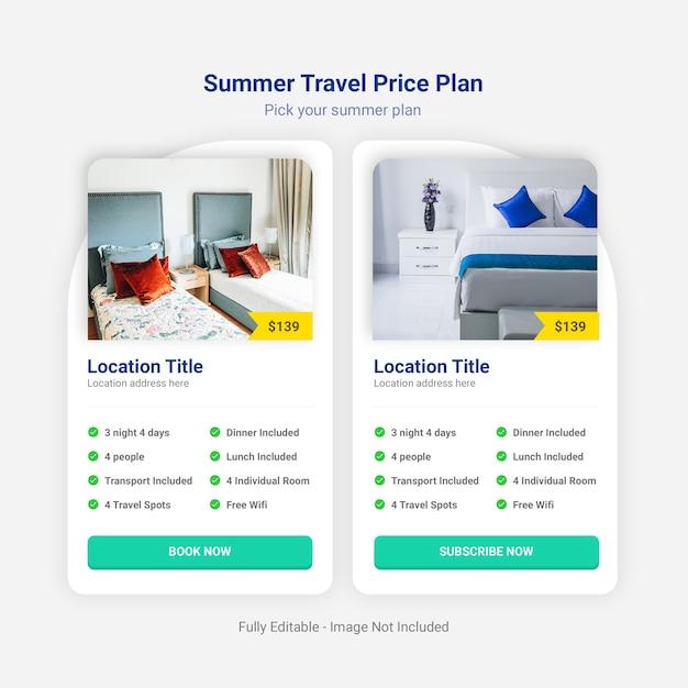 夏の旅行料金プラン Premium Psd