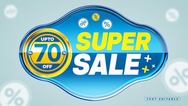 Super sale 3d blue acrylic box 70% off