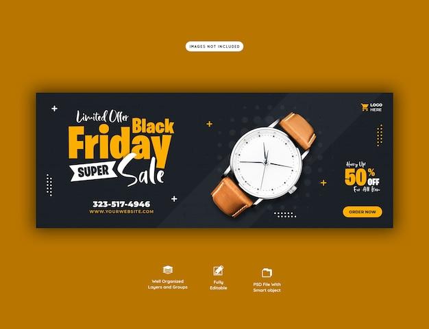 슈퍼 판매 검은 금요일 페이스 북 커버 배너 템플릿 무료 PSD 파일