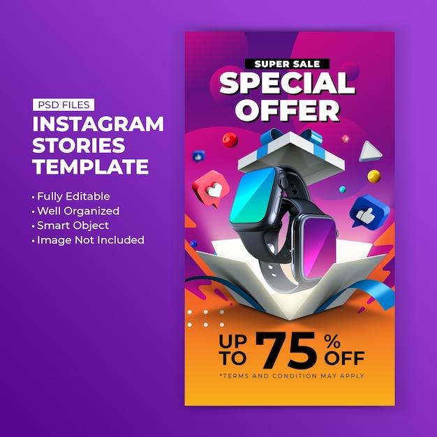 Instagram 포스트 스토리 디자인 템플릿에 대한 슈퍼 세일 특별 제안 프로모션 프리미엄 PSD 파일