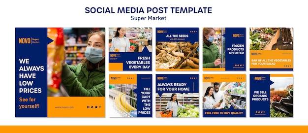 Шаблон сообщения в социальных сетях с концепцией супермаркета Бесплатные Psd