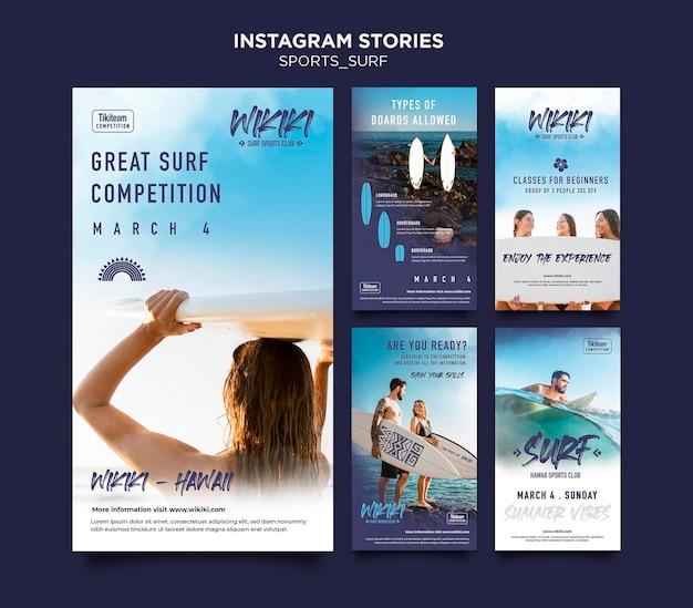 Surf classes instagram stories template Premium Psd