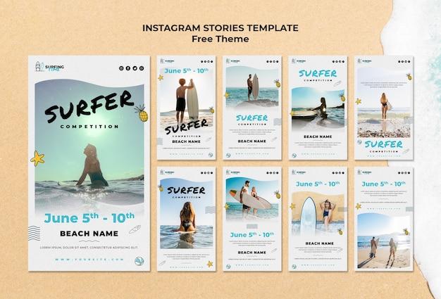 Шаблон истории серферов instagram Бесплатные Psd