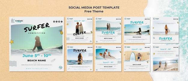 Шаблон сообщения в социальных сетях surfer Бесплатные Psd