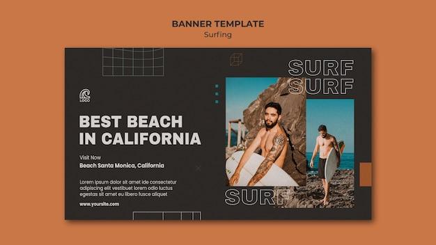 서핑 대회 배너 서식 파일 무료 PSD 파일