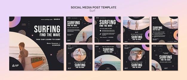 Surfing lessons social media posts Premium Psd