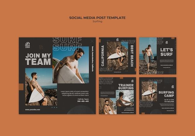 서핑 소셜 미디어 게시물 템플릿 프리미엄 PSD 파일