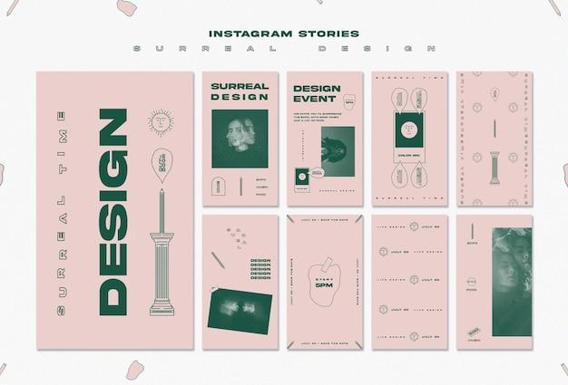 シュールなデザインのinstagramストーリーテンプレート 無料 Psd