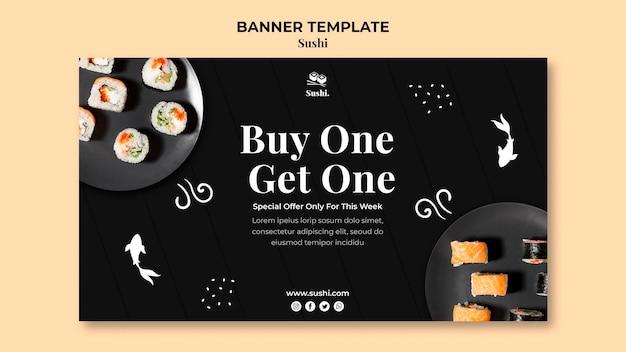 写真付き寿司バナーテンプレート 無料 Psd
