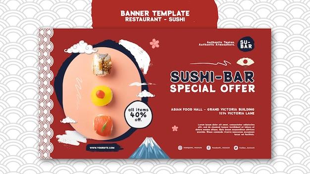 Sushi horizontal banner template Free Psd