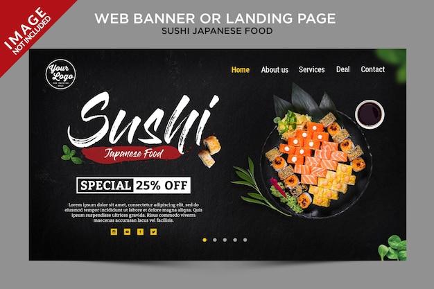 Суши японское меню веб-баннер или шаблон целевой страницы Premium Psd