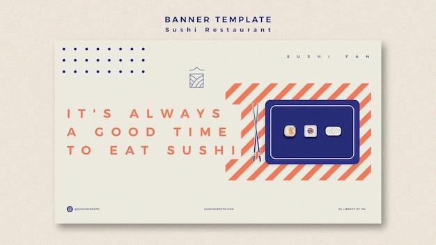 Шаблон баннера суши-ресторана Бесплатные Psd