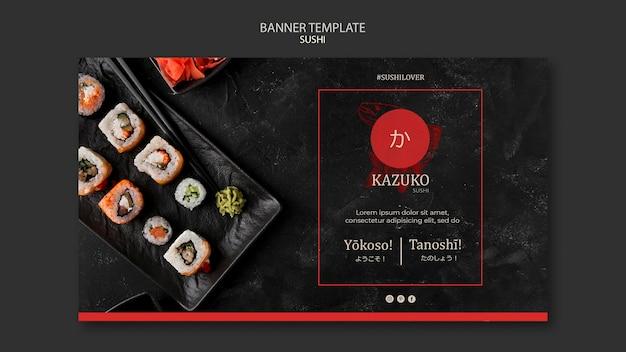 寿司レストランバナーテンプレート 無料 Psd