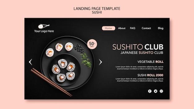 寿司レストランのランディングページテンプレート Premium Psd