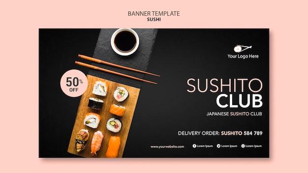 寿司レストランテンプレートバナー 無料 Psd
