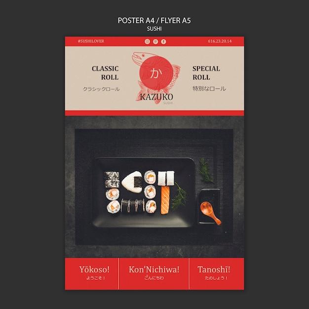 寿司レストランテンプレートポスター 無料 Psd