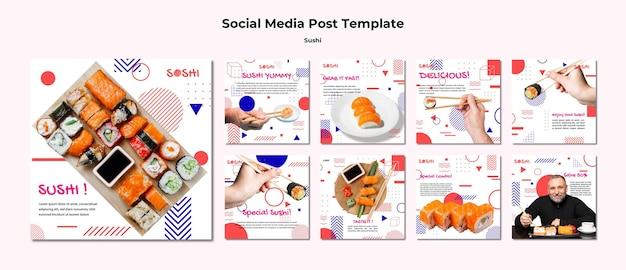 스시 소셜 미디어 게시물 템플릿 무료 PSD 파일