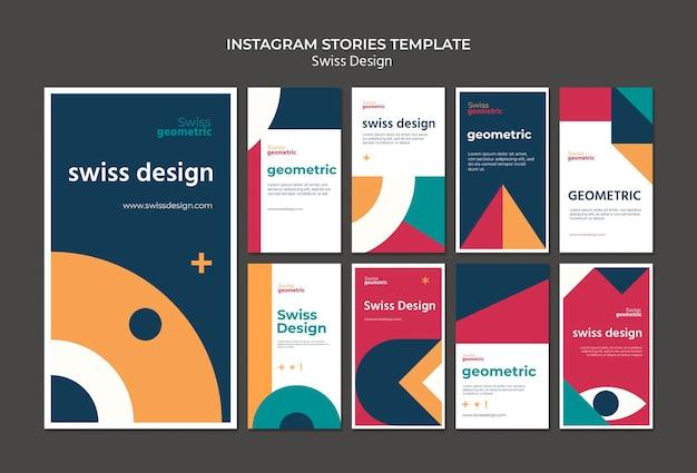 스위스 디자인 소셜 미디어 스토리 무료 PSD 파일