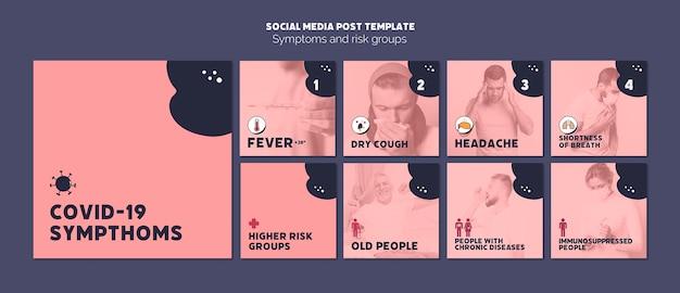 Modello di social media per sintomi e rischi Psd Gratuite