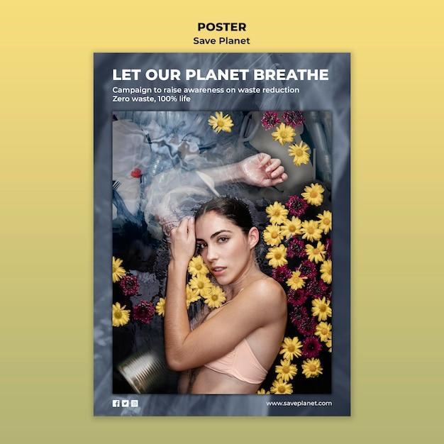 地球のポスターテンプレートの世話をする 無料 Psd