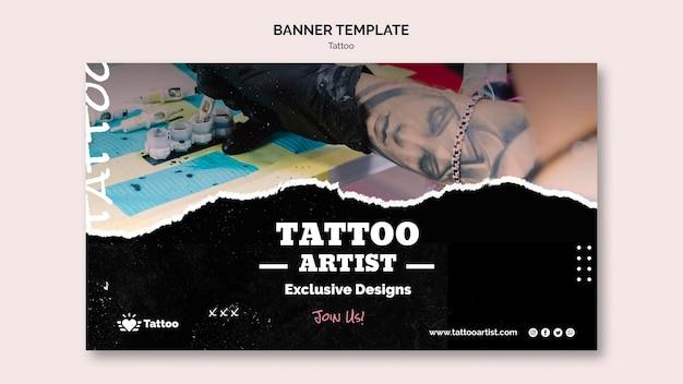 Шаблон баннера татуировщика Бесплатные Psd