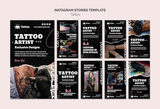 Шаблон рассказов татуировщика instagram Premium Psd