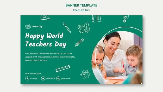 Шаблон баннера для учителей и студентов Бесплатные Psd