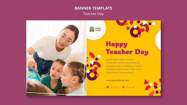 Шаблон баннера дня учителя Бесплатные Psd