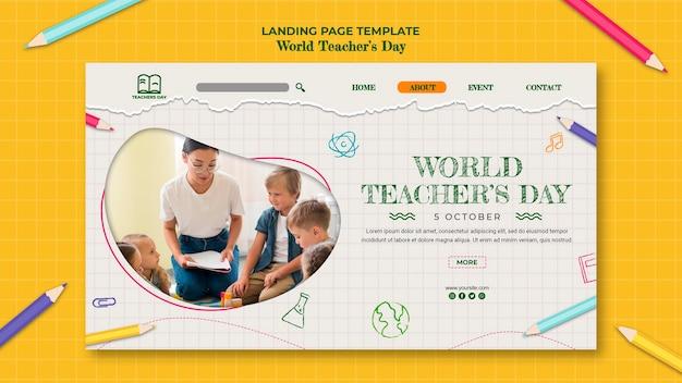 教師の日のランディングページテンプレート 無料 Psd