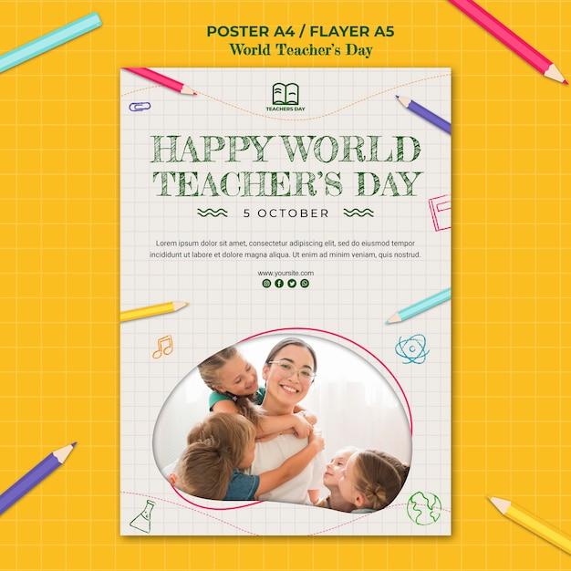 教師の日ポスターテンプレート 無料 Psd