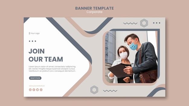 Team work banner template Free Psd