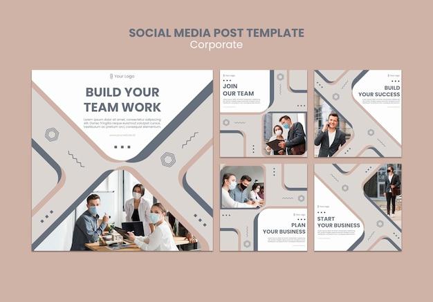 팀 작업 instagram 게시물 템플릿 무료 PSD 파일