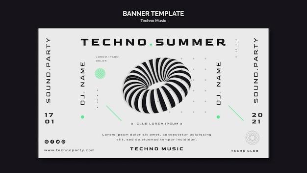 Музыкальный фестиваль техно абстрактный баннер шаблон Бесплатные Psd