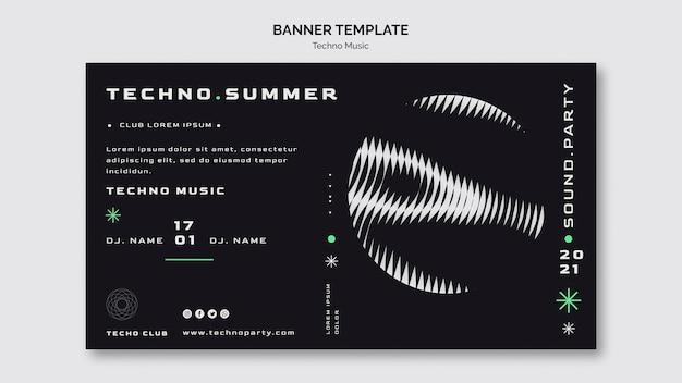 테크노 음악 여름 축제 배너 서식 파일 무료 PSD 파일