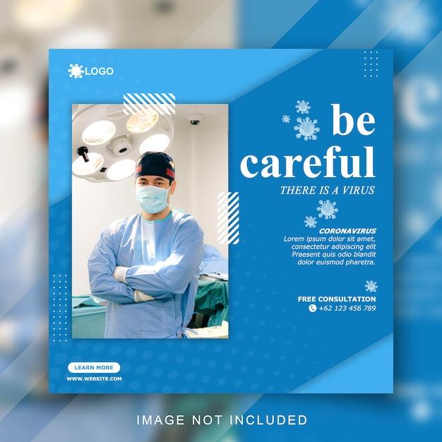 テンプレートは、ソーシャルメディアの投稿、コロナウイルスcovid 19のウイルスがあることに注意してください。 Premium Psd