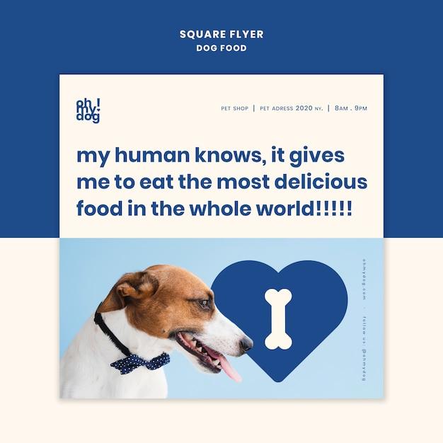 개밥과 전단지 서식 파일 무료 PSD 파일